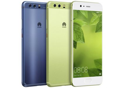 17269 Huawei вже продала 12 млн смартфонів P9/P9 Plus, розраховує продати не менше 10 млн нових P10/P10 Plus і обіцяє повністю безрамкову модель
