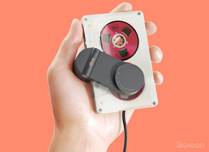 17263 Плеєр Elbow подарує аудиокассетам друге життя (4 фото + відео)