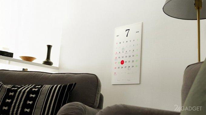 17267 Смарт-календар показує події з Google Calendar (6 фото + відео)