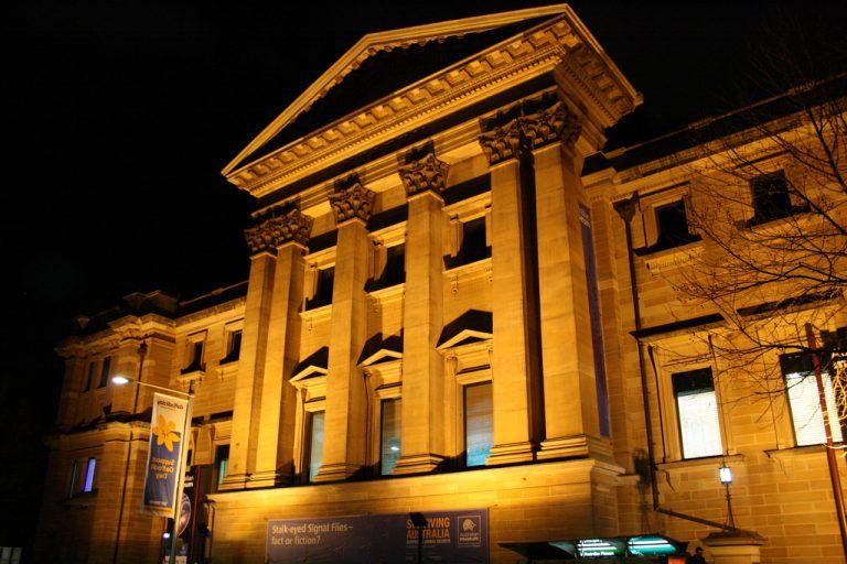 18192 Фото і опис: Австралійський Музей