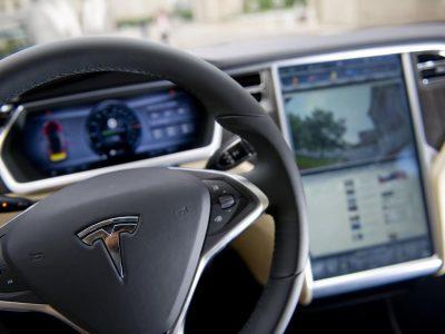 17816 Акції компанії Tesla досягли рекордного значення – взята планка $300 за один цінний папір