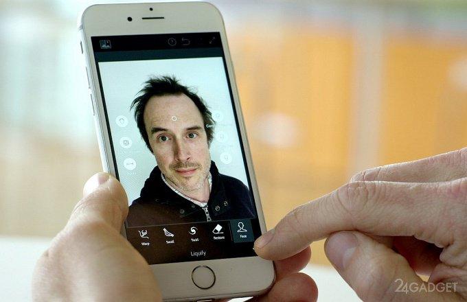 18024 Додаток Adobe перетворить невдале селфи в якісний портрет (відео)