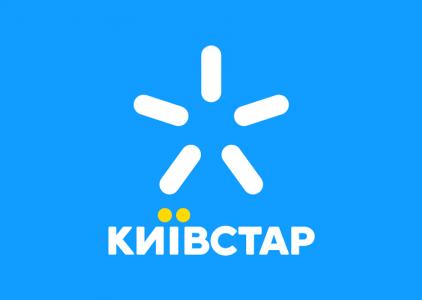 17859 Київстар подвоїв кількість передплаченого трафіку в початковому тариф «Онлайн» і запропонував акційні мегабайти для всієї тарифної лінійки