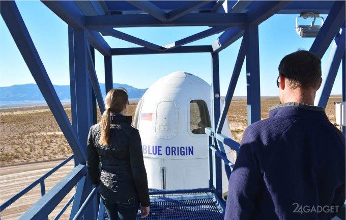 18106 Космічна турпоїздка з Blue Origin займе не більше години (11 фото + відео)