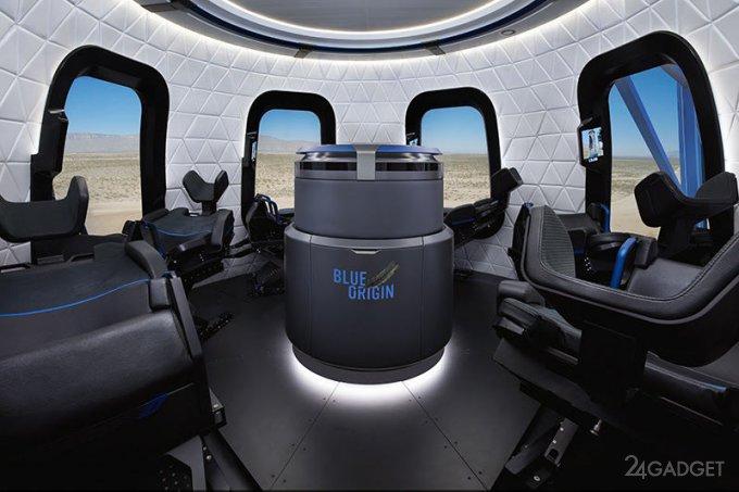 17578 Вид туристичної капсули New Shepard для космічних польотів зсередини (4 фото)