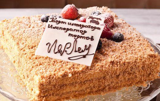 19298 Як зробити красиву напис на торті?