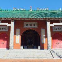20584 Фото і опис: Китайський Музей і Храм