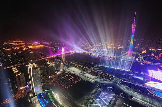 20682 Що можна побачити і чим зайнятися в Гуанчжоу?
