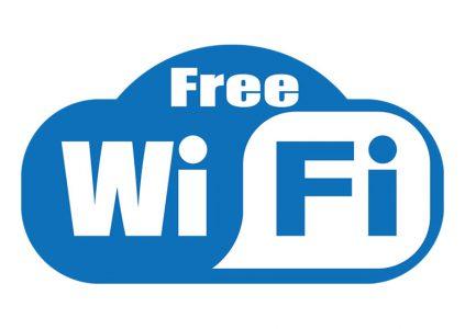 21438 «Укрзалізниця» запускає безкоштовний Wi-Fi на залізничному вокзалі в Києві