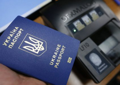 22868 До кінця року поліграфкомбінат «Україна» отримає нове обладнання, яке дозволить подвоїти темпи виготовлення біометричних закордонних паспортів