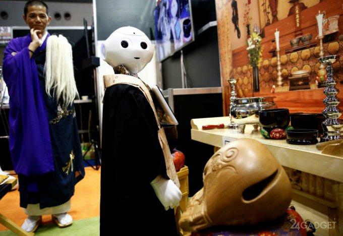 Робот Pepper залишить буддійських ченців без заробітку (3 фото + відео)