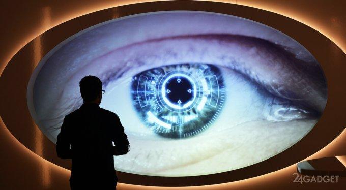 23328 Сітківка очей стане ідентифікатором у вітчизняних банках (4 фото)