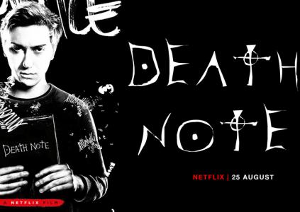 Death Note / «Зошит смерті»