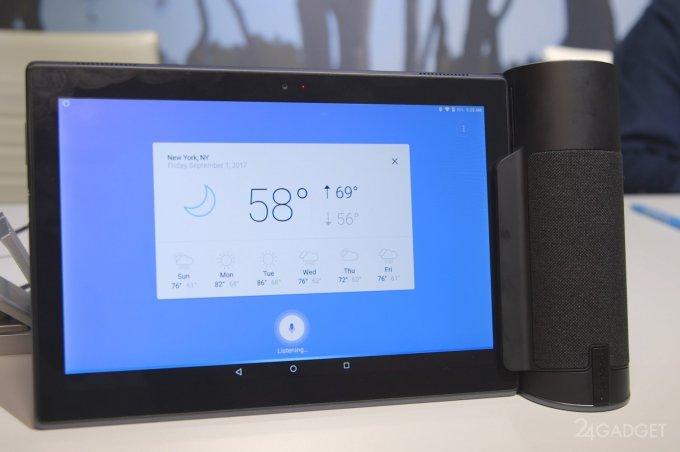 23634 Lenovo Home Assistant Pack: гибрид док-станции и смарт-колонки с Alexa (8 фото)