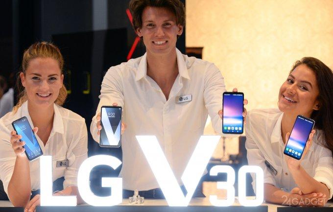 23441 LG V30 — самий правильний флагман цього року від LG (22 фото + відео)