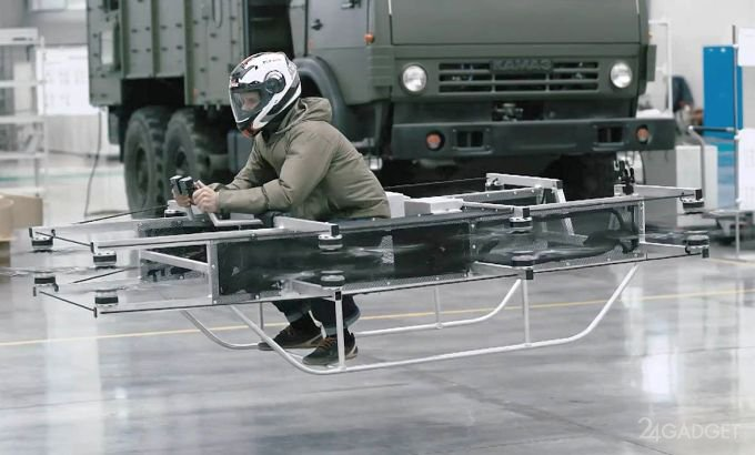 25061 Літаючий мотоцикл концерну «Калашников» (відео)