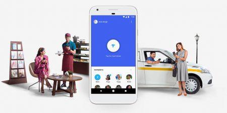 Платёжное приложение Google Tez позволяет переводить деньги между смартфонами без NFC, используя для связи звук