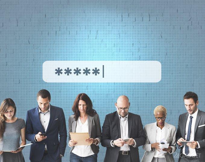 28887 Intel и Lenovo знают, как избавить пользователей от паролей
