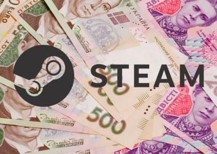 27799 Kotaku з'ясував точні дати трьох найближчих розпродажів на Steam (Halloween, Black Friday, Winter)