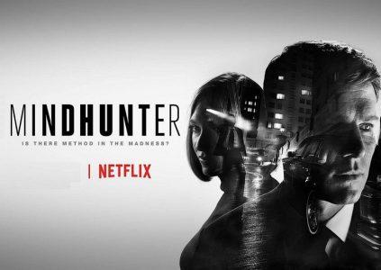 Mindhunter / «Мисливець за розумом»