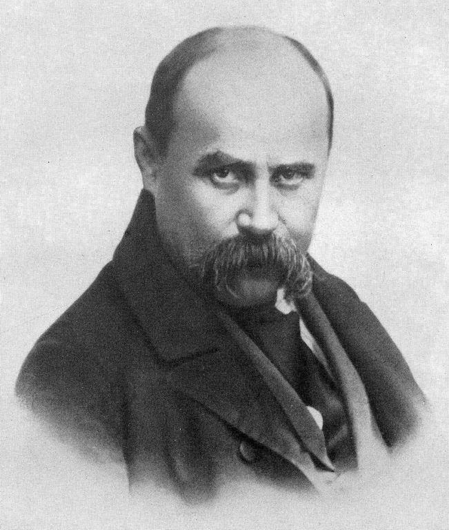 34516 Біографія Тараса Шевченка