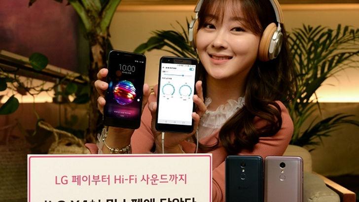 LG X4+ – захищений смартфон з вбудованим ЦАП