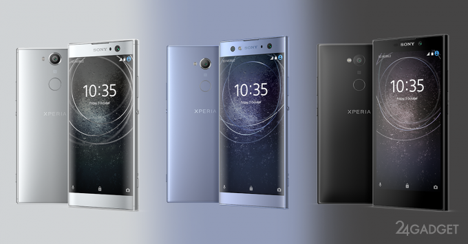 Sony представила смартфони Xperia XA2, XA2 Ultra і L2 (7 фото)
