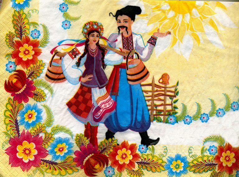 37576 Тарас Шевченко – Минули літа молодії
