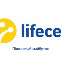 39992 lifecell покрив 4G-мережею в діапазоні 1800 МГц близько 1200 населених пунктів, у яких проживає 17 млн українців