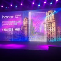 38020 Презентація смартфона Honor 10 в Мінську (фоторепортаж)