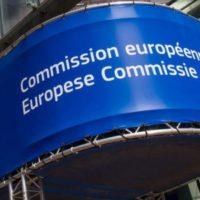 39856 Єврокомісія оштрафувала ASUS, Denon & Marantz, Philips і Pioneer за штучне завищення цін на їх продукцію