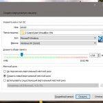 41561 Старий принтер чи сканер у Windows 10: як отримати драйвер