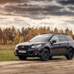 41956 Тонкая чёрный линия. Subaru Outback