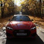 42072 Cуперкар-интеллигент. Audi RS 5 Coupe