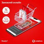 42626 Як змінились покупки українців на карантині – аналітика Vodafone Retail