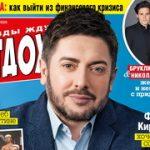 """42841 """"Я завязал с любовью"""": Алексей Суханов признался, что снова одинок"""