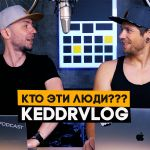43931 Apple WWDC 2020, Nintendo трохи двинулась — KeddrVlog