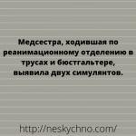 44091 Подборка юмора из сети)