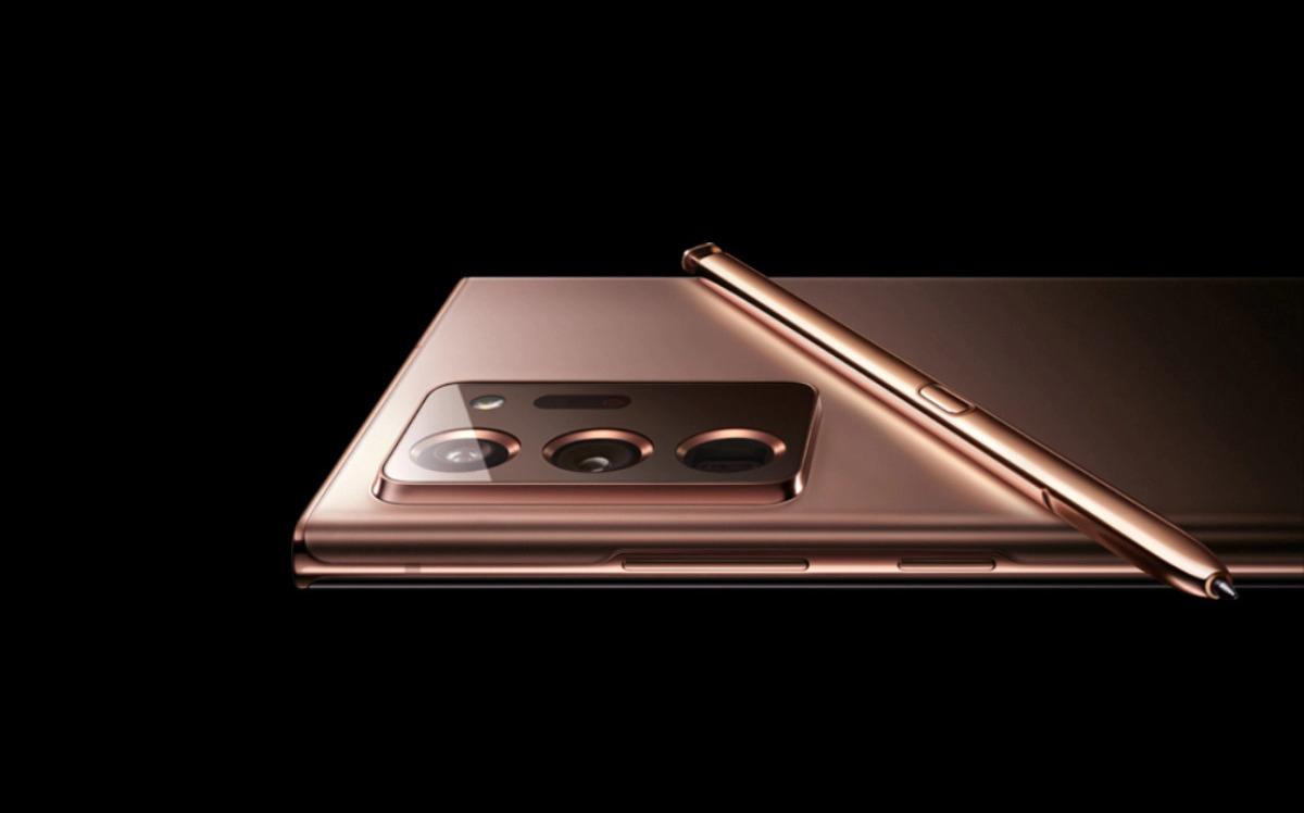 43968 Samsung офіційно показала Galaxy Note20 Ultra