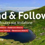 44554 Vodafone розширив мережу онлайн маршрутів для зеленого туризму