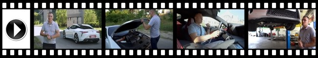 45003 Lexus LC 500h: спорткар на каждый день. Lexus LC 500h