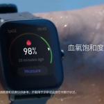 45320 Huami представил смарт-часы Amazfit Pop с NFC и датчиком SpO2