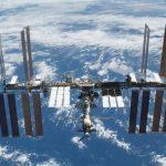 45595 Міжнародна космічна станція «уже все», що її замінить