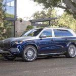 46041 За что платить такие деньги. Mercedes-Maybach GLS. Mercedes Maybach GLS