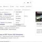 46287 Google зависає при пошуку з урахуванням дат