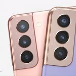 46233 Samsung презентовала линейку флагманских смартфонов Galaxy S21, наушники Galaxy Buds Pro и трекеры SmartTag