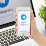 46275 Як розпізнавати музику за допомогою Telegram