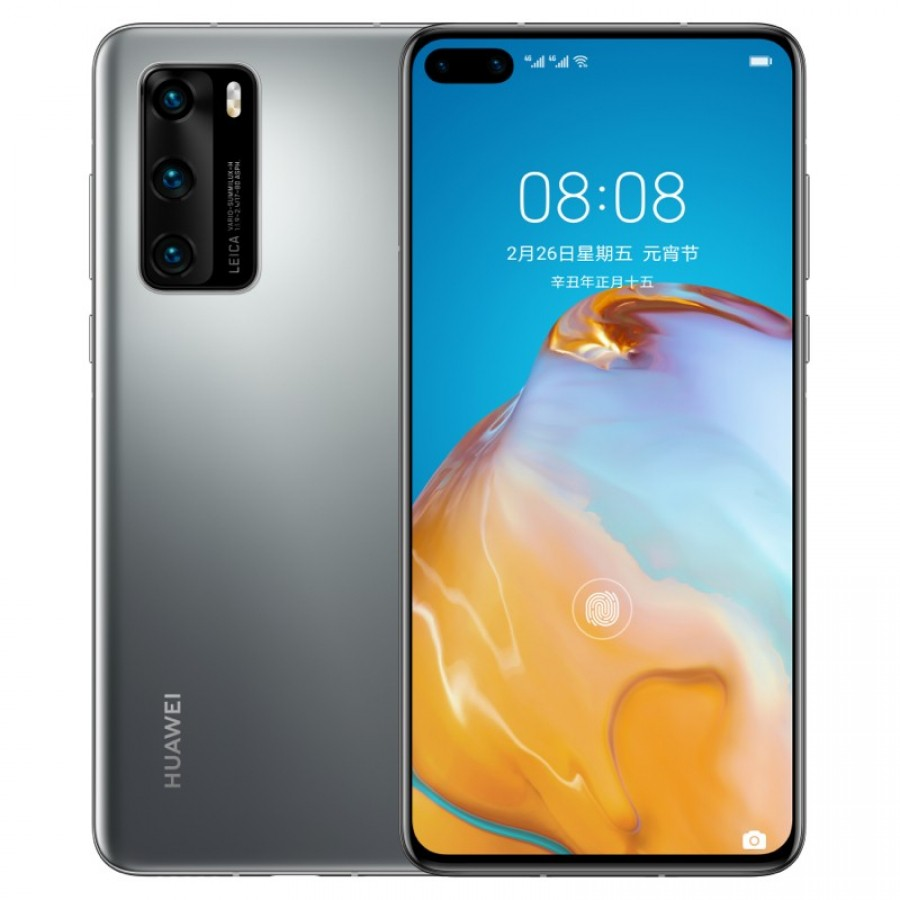 46600 Huawei анонсировала выпуск смартфона P40 4G с чипсетом Kirin 990