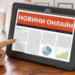 46569 Інтернет замінив українцям телевізор в ролі джерела новин