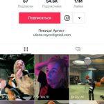 46604 Співачка та телеведуча Music Box ULIANA ROYCE підірвала TikTok